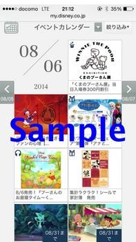 my sample.jpg
